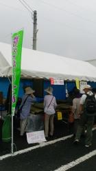 花ゴザ祭り