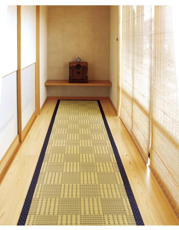 廊下敷き【い草】